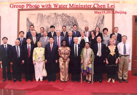 Group Photo with Water Minister Chen Lei